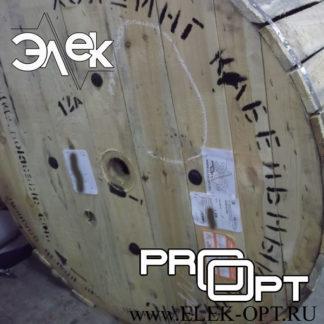 Кабель НРШМ 3х6 — 1030м