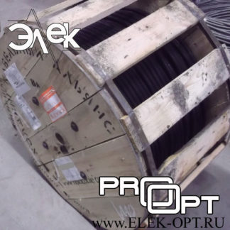Кабель КГН 5х2,5 купить цена характеристики описание кабель судовой морской КГН 5 2,5 сертификат, ГОСТ, паспорт