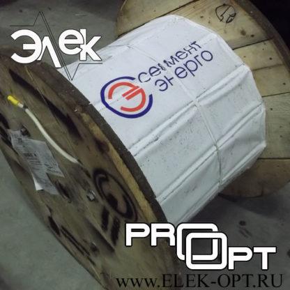 Кабель КМПВ 4х1 — 454м