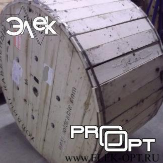 Кабель НРШМ 10х2,5 — 1030м