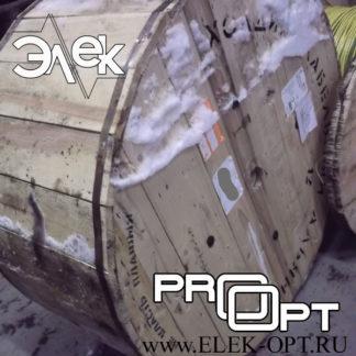 Кабель КНРк 2х1,5 купить цена характеристики описание кабель судовой морской КНРк 2 1,5 сертификат, ГОСТ