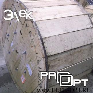 Кабель НРШМ 10х1,5 — 840м