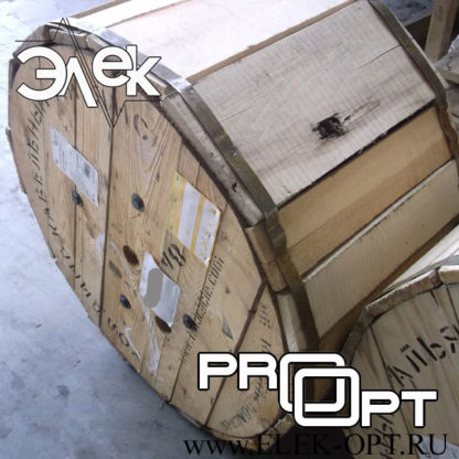 Кабель КМПВ 3х0,5 — 515м