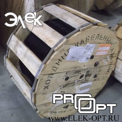 Кабель КГН 3х1,5 — 500м