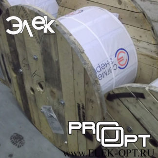 Кабель КМПВЭнг(А) 2х0,75 — 995 м