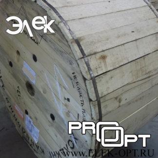Кабель НРШМ 14х2,5 — 515 м