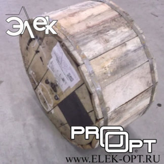 Кабель КНРк 2х1,5 — 155 м